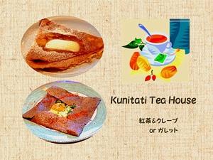 Kunitati_tea_house_2