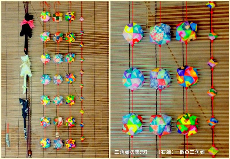 折り紙の 色んな折り紙の作り方 : 上は、この半年間で作った花束 ...